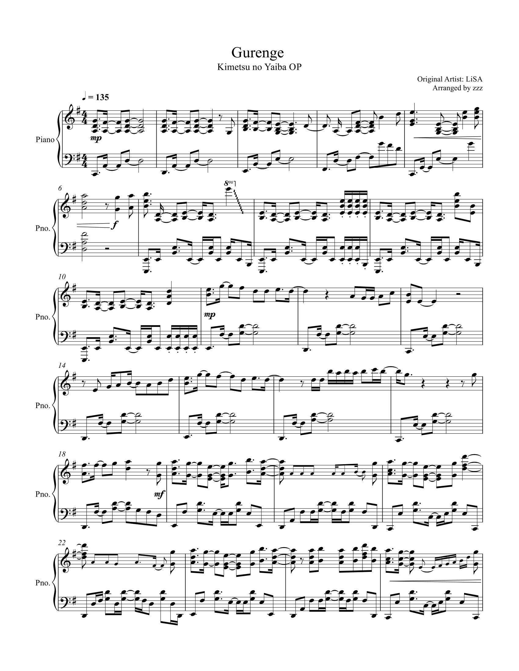 紅蓮華無料楽譜